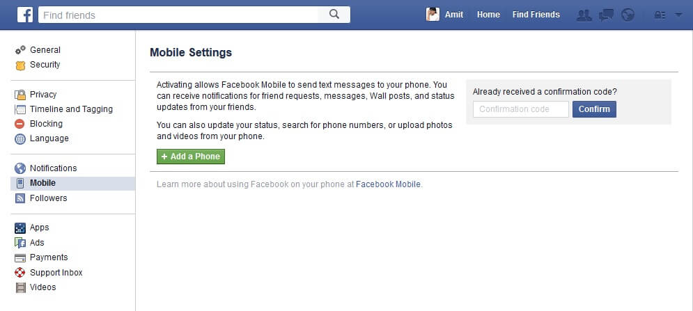 Facebook mobile number add